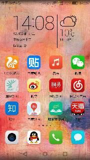 Screenshot_2015-12-22-14-08-36.png.JPG