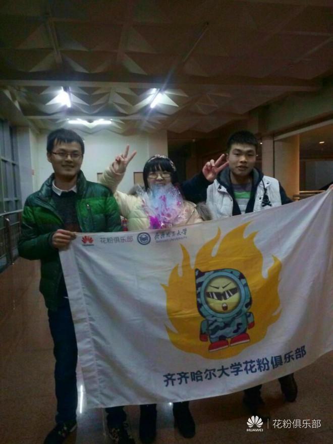 QQ图片20151226184634.jpg