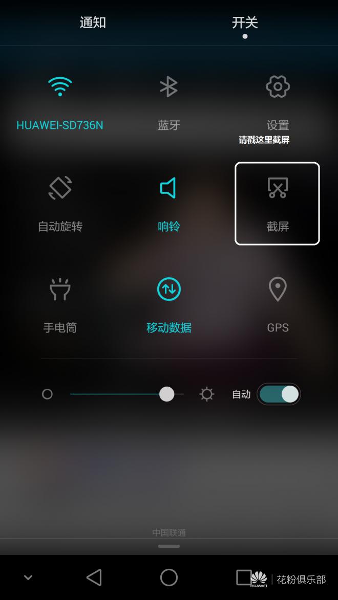 Screenshot_2015-12-28-13-45-22.png