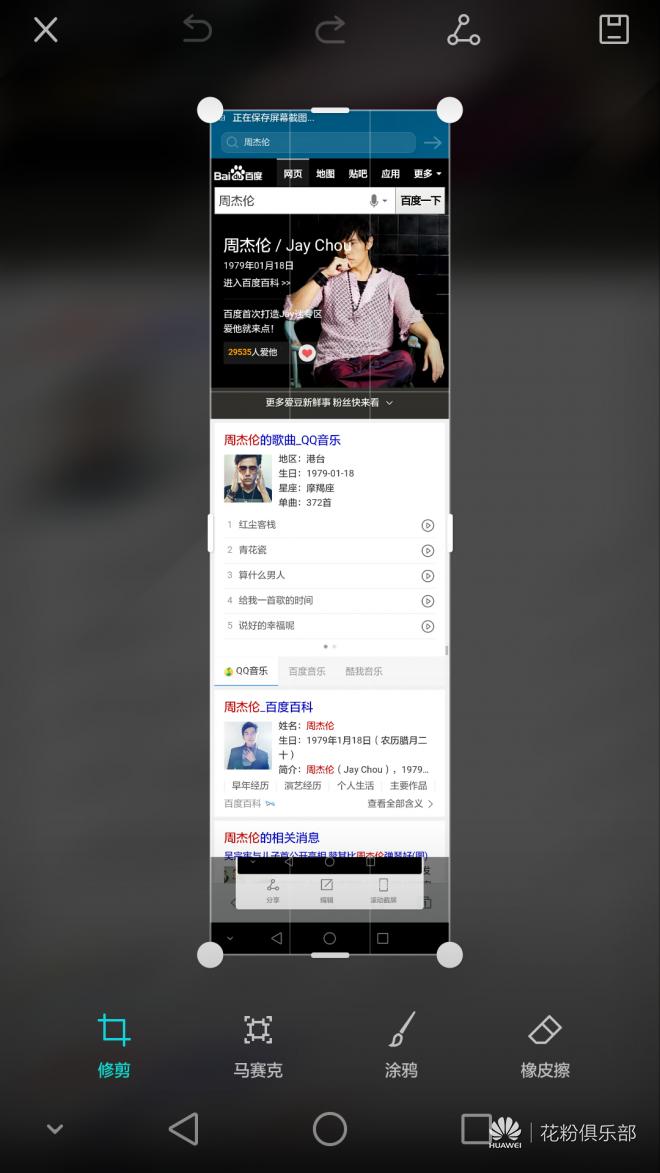 Screenshot_2015-12-28-13-51-43.png