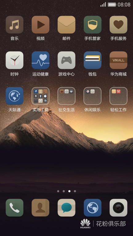 格式工厂preview_icons_0.jpg