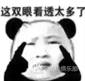 Huawei手机资料课堂_20151231_160125 (1).jpg