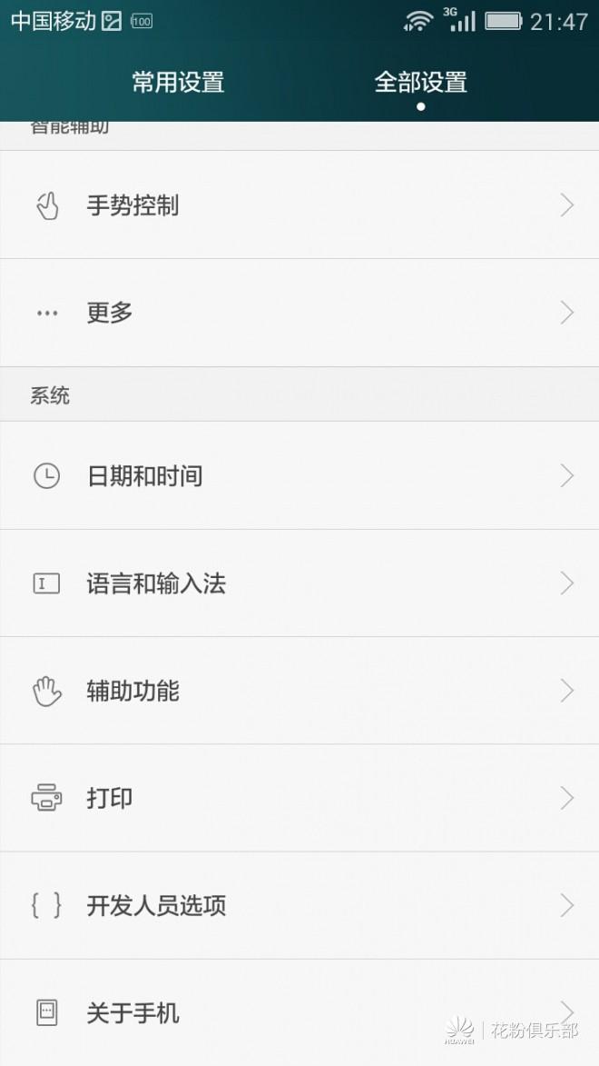 Screenshot_2016-01-09-21-47-27.jpg