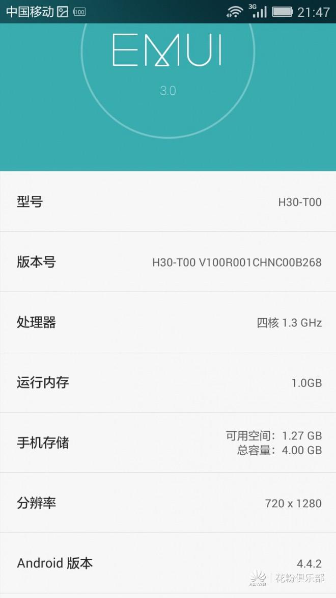 Screenshot_2016-01-09-21-47-39.jpg