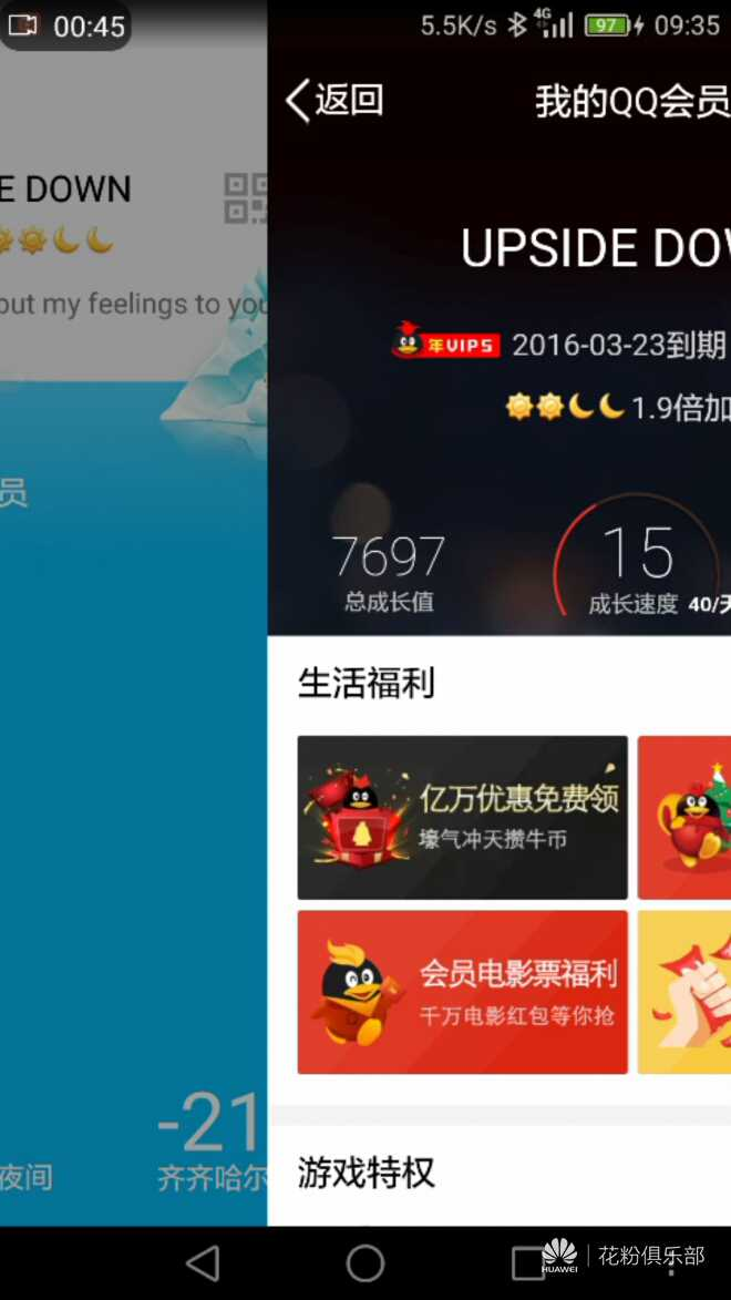 %2Fstorage%2Femulated%2F0%2FPictures%2Fhuafans%2F101614r1447qili46js05s.png