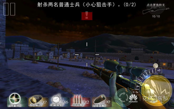 Screenshot_2016-01-21-21-48-35.png