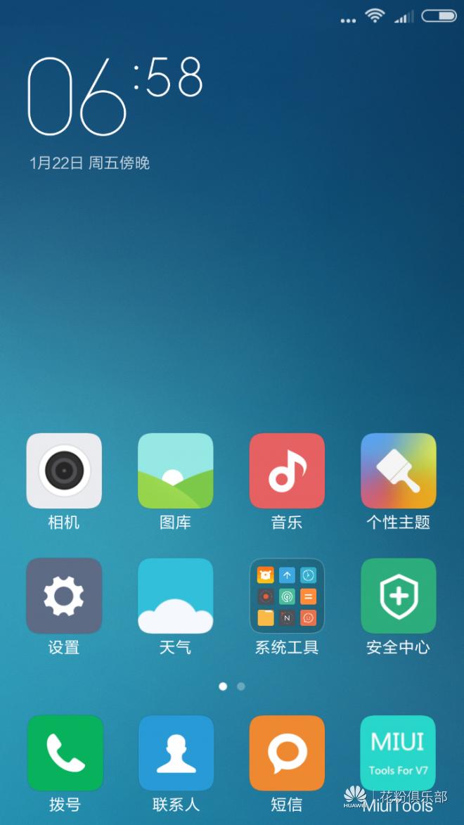 Screenshot_2016-01-22-18-58-52_com.miui.home.png