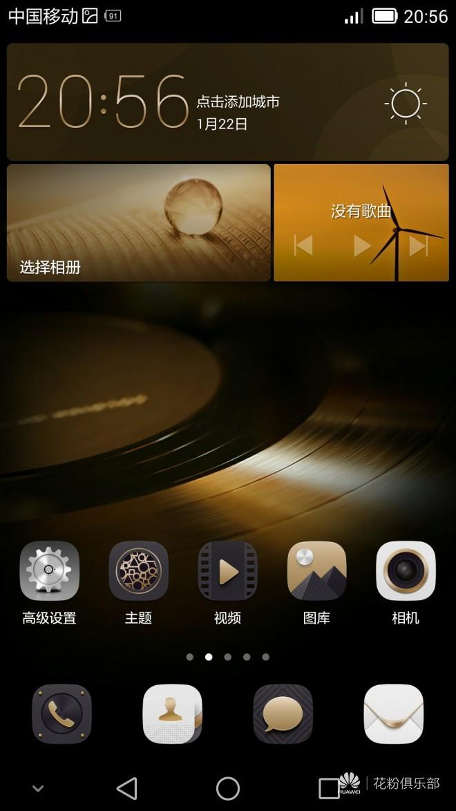 Screenshot_2016-01-22-20-56-10.jpg