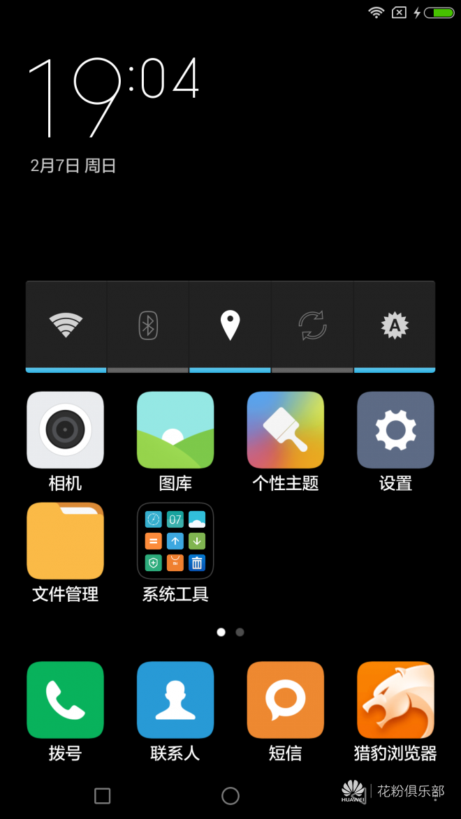 Screenshot_2016-02-07-19-04-14_com.miui.home[1].png