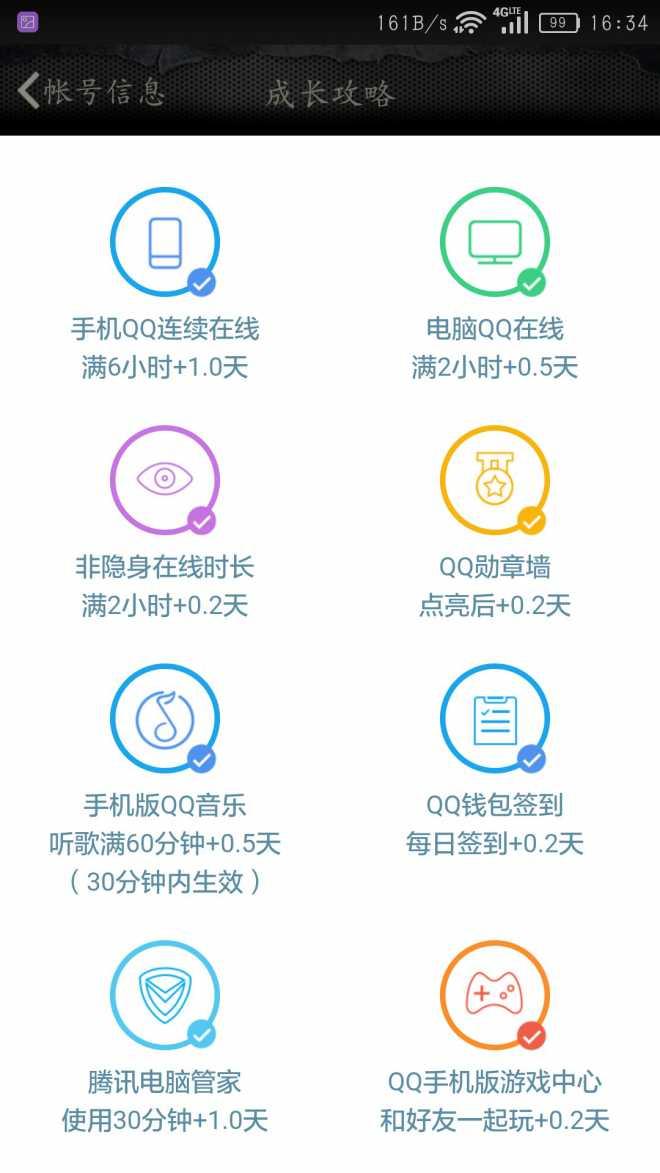 %2Fstorage%2F0100-8A50%2FPictures%2FScreenshots%2FScreenshot_2016-02-17-16-34-26.png