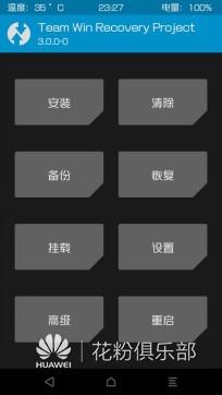 conew_conew_screenshot_2016-02-17-23-27-50.jpg
