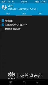 conew_conew_screenshot_2016-02-17-23-29-21.jpg