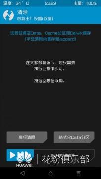 conew_conew_screenshot_2016-02-17-23-29-49.jpg