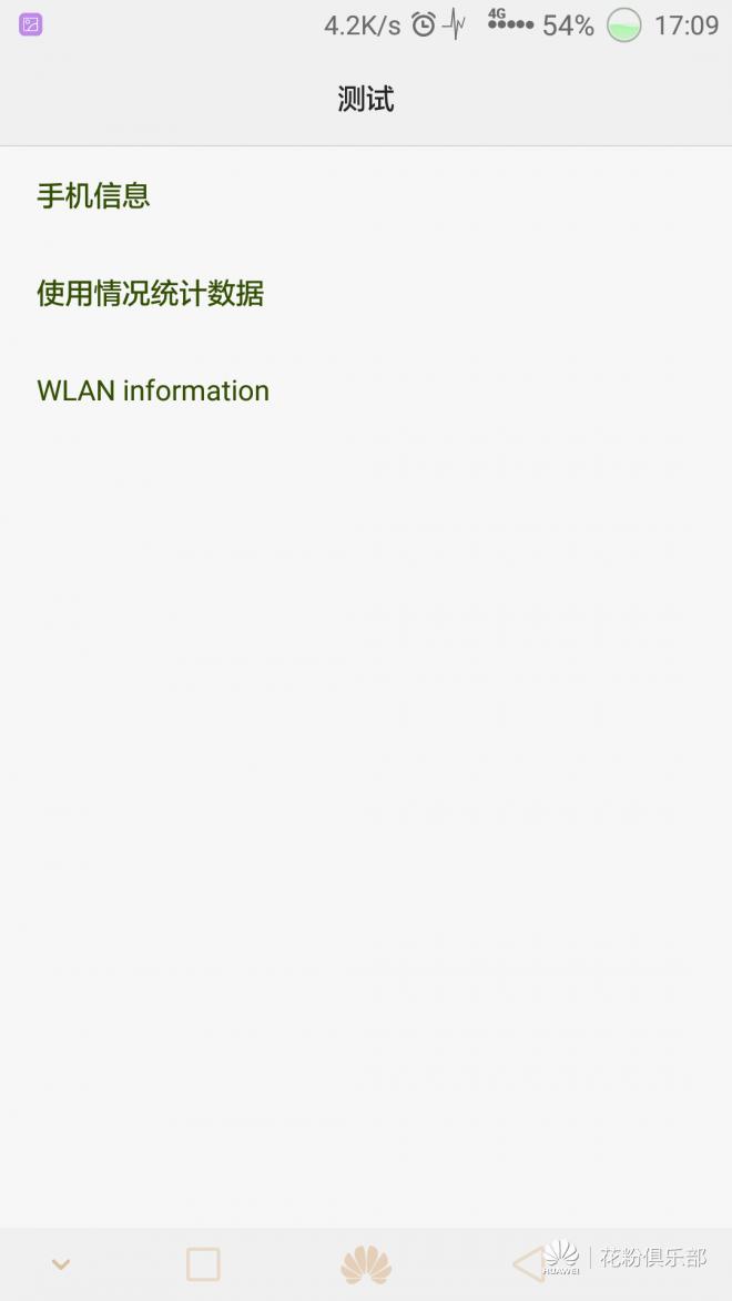Screenshot_2016-03-09-17-09-17.png