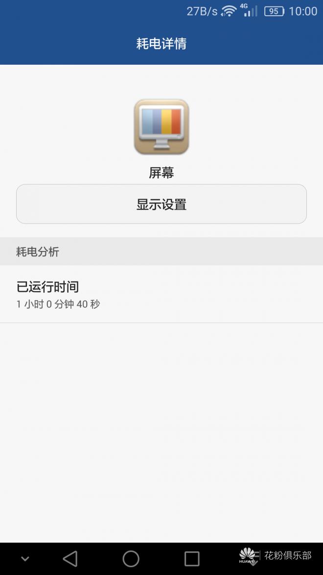 Screenshot_2016-03-12-10-00-02.png