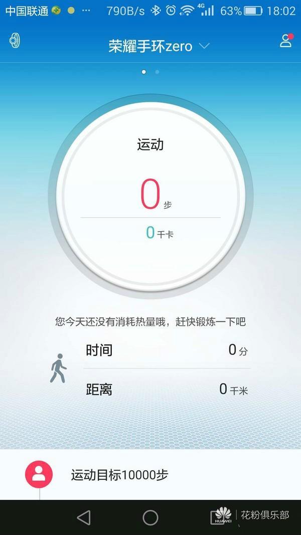 16_meitu_16.jpg