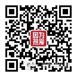 齐齐哈尔大学华为花粉俱乐部官方微信.jpg