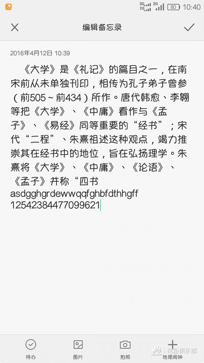 Screenshot_2016-04-12-10-40-44.png