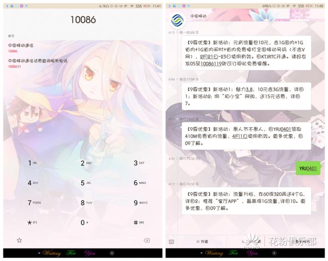 Screenshot_2016-04-19-11-41-57.png