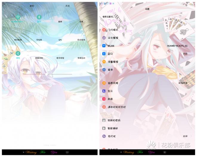 Screenshot_2016-04-19-11-42-43.png