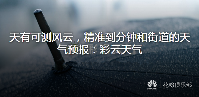 QQ拼音截图未命名.png