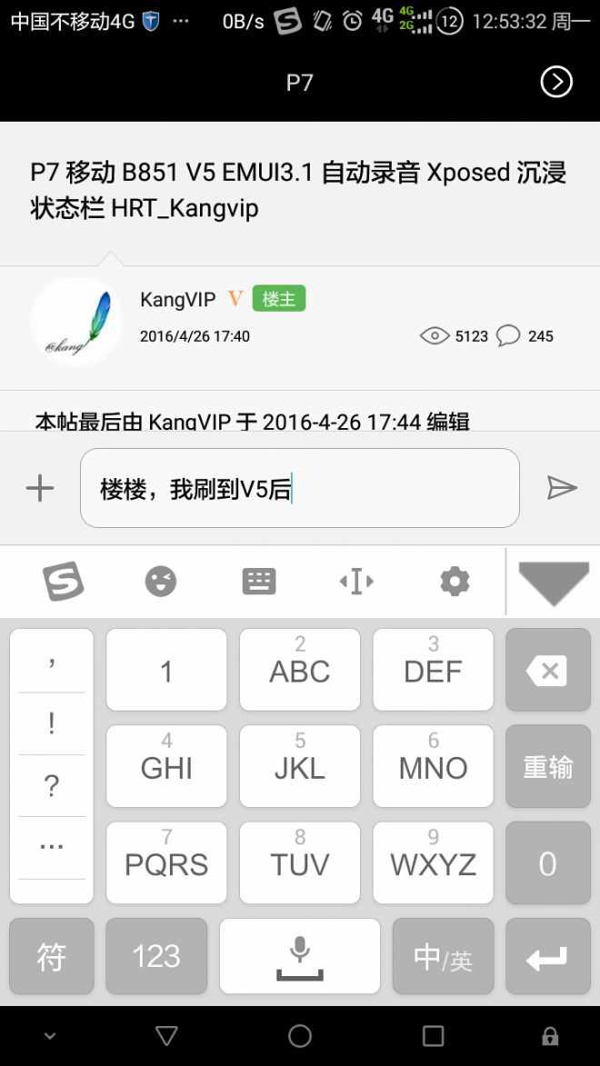 %2Fstorage%2Femulated%2F0%2FPictures%2FScreenshots%2FScreenshot_2016-05-09-12-53-33.png