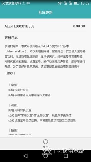 Screenshot_2016-05-10-10-52-47.jpg