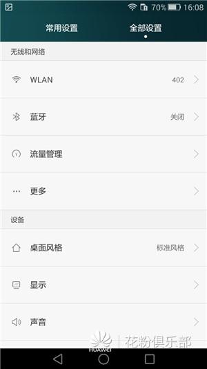 Screenshot_2016-05-14-16-08-11.jpg