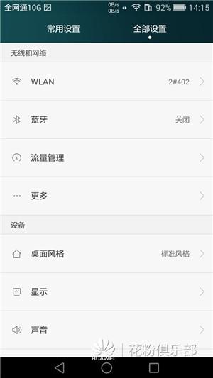 Screenshot_2016-05-15-14-15-26.jpg