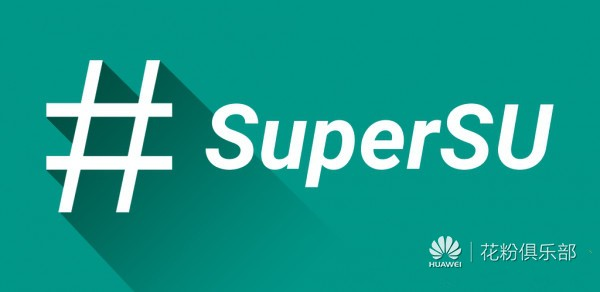 SuperSU-new.jpeg