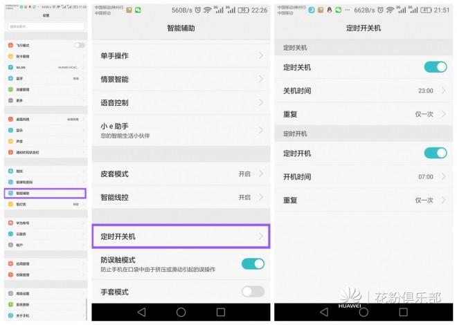 Screenshot_2016-06-01-21-50-32.jpg