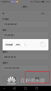 Screenshot_2016-06-06-10-47-38.png