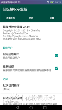 Screenshot_2016-06-07-18-21-19.png