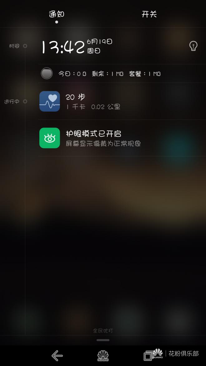 Screenshot_2016-06-19-13-42-55.png