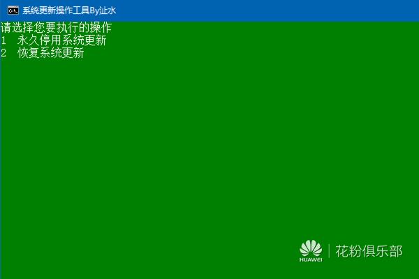 QQ截图20160627205612_副本.png
