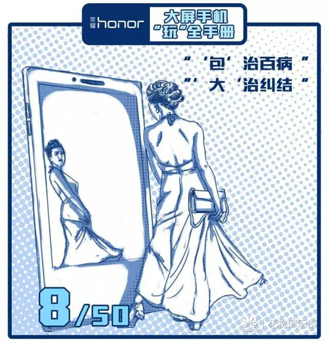 magazine-unlock-02-2.3.306-bigpicture_02_40.jpg