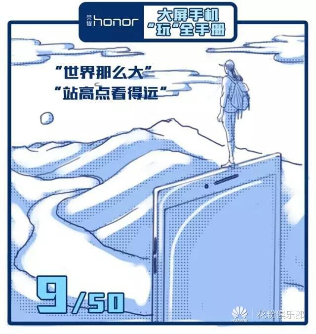 magazine-unlock-03-2.3.305-bigpicture_03_30.jpg