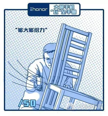 magazine-unlock-01-2.3.306-bigpicture_01_40.jpg