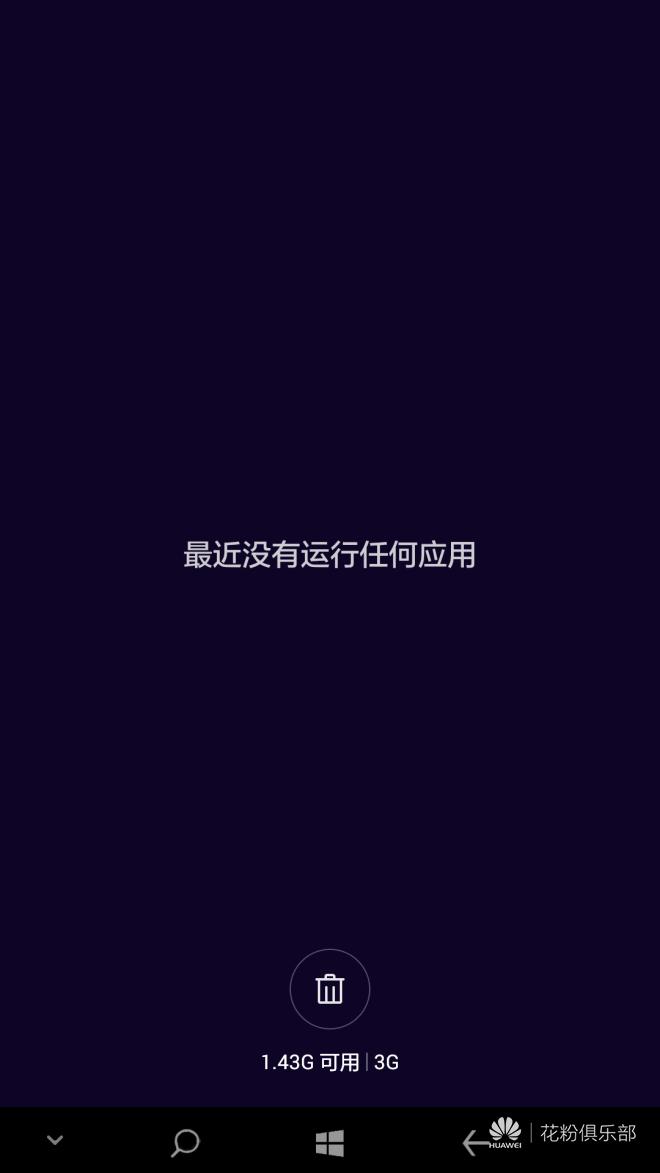 Screenshot_2016-08-01-15-27-48.png