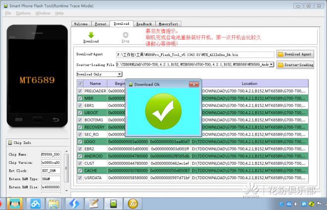 华为g610 t00刷机包_华为g700 t00_T00怎么样_Huawei/华为 G700-_华为手机g700 - www.klieqi.com