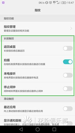 Screenshot_2016-08-14-15-47-54_副本.png