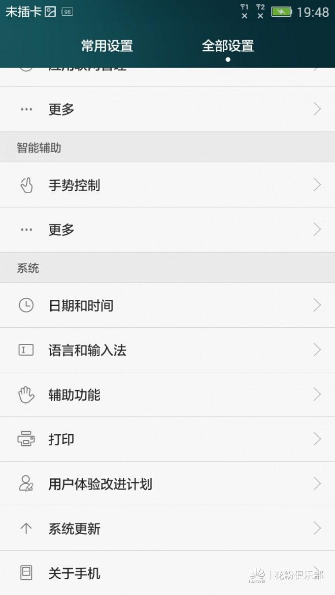 Screenshot_2016-08-11-19-48-37.jpg