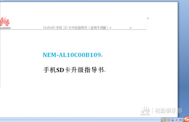 8P_9{Y~9QUKLB70YN4@96ND.png