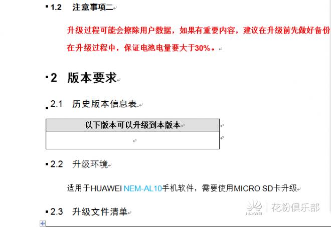 JN1`~B13B}91DMC__OW$K%V.png