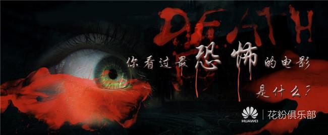你看过最恐怖的电影是什么_960x395.jpg