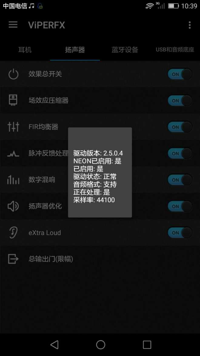 selinux mode changer 1.2 apk