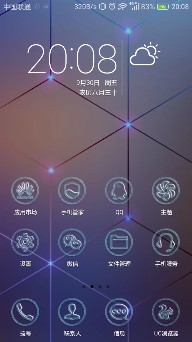 preview_widget_0.png