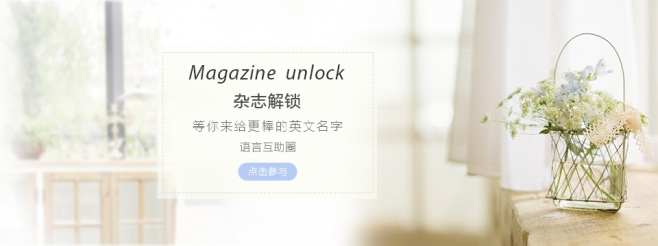 杂志锁屏 尺寸2.jpg