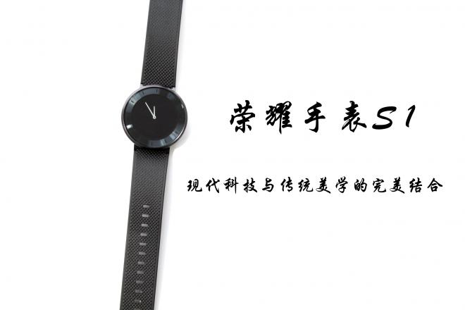 手表表盘_副本.jpg