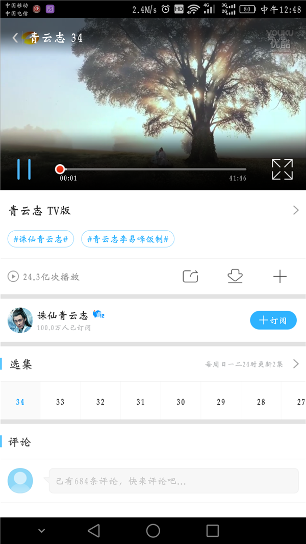 Screenshot_2016-10-30-12-48-16.png